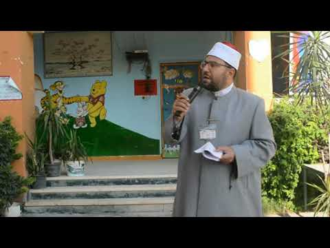 The word Sheikh Eid Muhammad Ismail